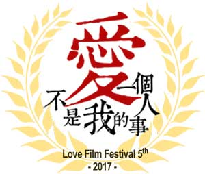 LFF-關於-logo