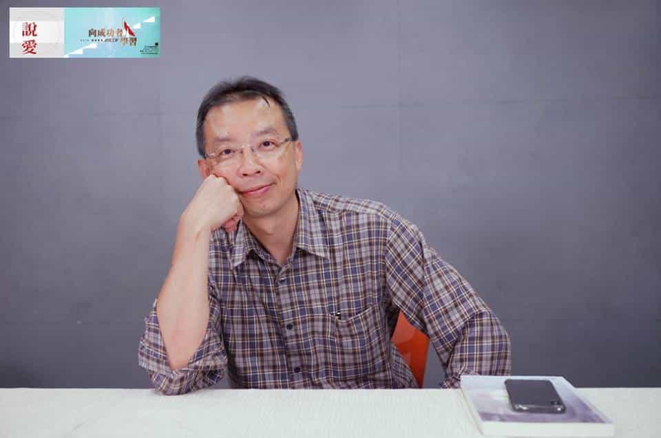 圓展科技股份有限公司總經理許起裕-2